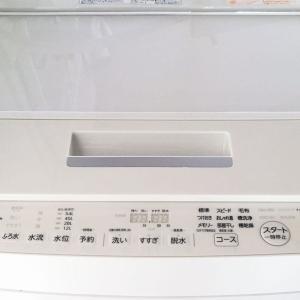 【レビュー】東芝の縦型洗濯機ZABOON AW-8D8を使ってみた