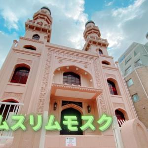 【兵庫・神戸】神戸ムスリムモスク|日本初のイスラム寺院(回教寺院)