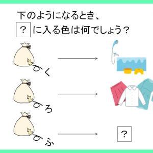 謎解き64(イラスト謎解き)難易度:簡単