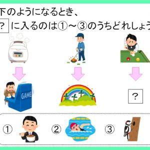 謎解き79(規則性謎解き)難易度:難しい