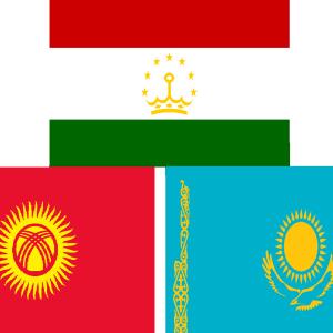 【世界遺産を巡る旅】タジキスタン、キルギス、カザフスタン