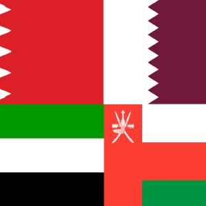 【世界遺産を巡る旅】バーレーン、カタール、UAE、オマーン