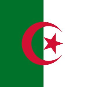 【世界遺産を巡る旅】アルジェリア