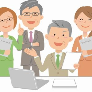 【マネジメント】コネクティング・リーダー