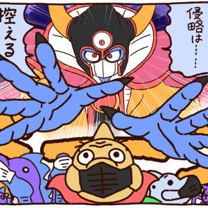 【DQウォーク】ドラクエ3イベント延期!代わりの福引券イベントが熱い!
