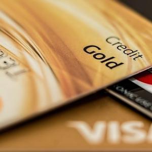 【楽天経済圏】楽天ゴールドカードの概要とコスパ最強な3つの理由を解説!