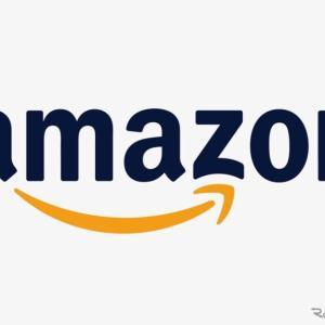 アマゾンは何で儲けているのか?AWSの次は広告事業が柱になる!