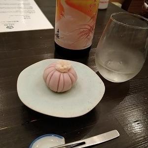 【千駄木】和菓子と日本酒、『薫風(くんぷう)』
