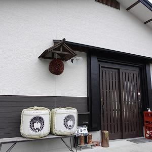【山形市】無二の酒販店さん、純米酒専門店『La Jomon(らじょうもん)』