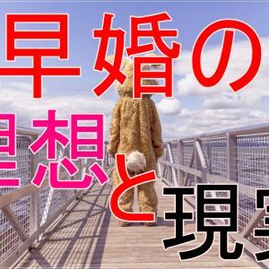 納品 1記事目 tikemu 大学生 結婚 いつ 大学生カップルが結婚するのはいつ?結婚前に知るべき4つの事