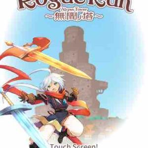【RogueRun〜無間ノ塔】シンプルアクションで強くなろう!