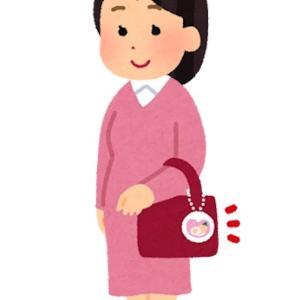 30代後半派遣社員の転職③ 「妊活と仕事の両立をするには」