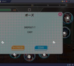 【マウスとキーボードで頑張るスクフェス】BlueStacks4のインストールを機にキーマッピングをしてみる
