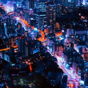父 より [必聴]上京を考えたら聞いておきたい東京ソング7選!! へのコメント