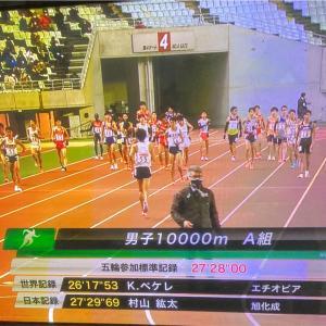 第104回日本選手権長距離 各種目を制したのは誰だ!オリンピック内定者は?