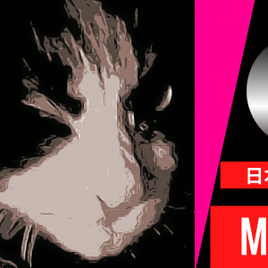 Susumu Hirasawa「白虎野の娘」Byakkoya no musume☆My recommended☆Japanese Music☆Experimental,Electronica,実験音楽