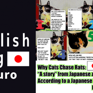 """Why Cats Chase Rats:""""A story"""" from Japanese zodiac calendar."""