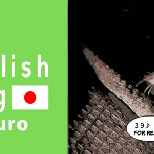 """Word of number """"4649=Nice to meet you""""「数字を使った言葉」:Learning of Japanese language"""