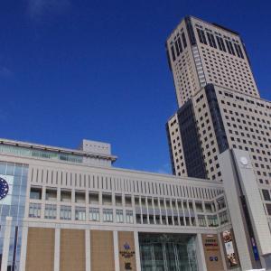札幌市への引っ越し~入居審査に通って転居先が決まった件について~