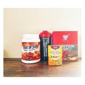 【iHerb】スポーツ栄養セール購入品!エステのお姉さんにおすすめされたソイプロテイン、シェイカーを使ってもっとプロテイン生活楽しむぞ!