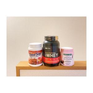 【iHerb】スポーツ栄養製品セール購入品!リピートのおいしいプロテイン買いました!