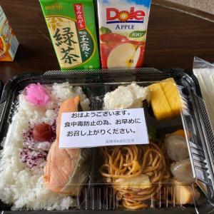 何もしない贅沢‼️  日本政府が用意してくれた6日間❣️❣️❣️