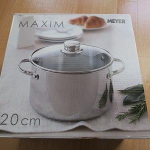【福袋2021年】長島アウトレットでMEYERの調理器具を購入しました