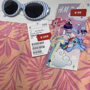 H&M 夏物セールで買ったアイテム♪