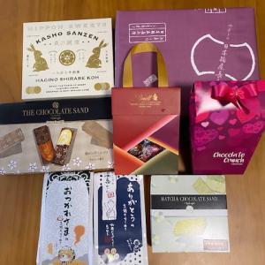 東京駅土産がいっぱいで胸もいっぱい。おばはんが驚いたこと。