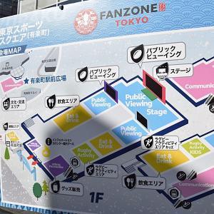 ファンゾーン東京・有楽町