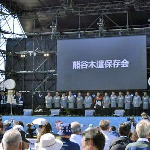 ラグビーワールドカップ熊谷試合3回目の日(10月9日)