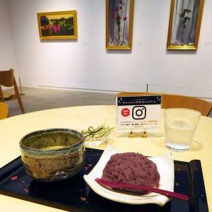 「ヤオコー川越美術館」と、併設カフェのおはぎ
