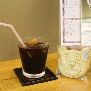 「べあばれい」のアイスコーヒー&くまさんクッキー2021