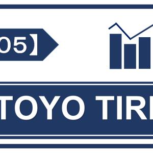 【銘柄考察】高配当日本株【5105】TOYO TIRE 【本決算】