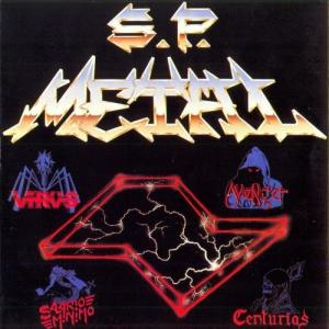 SP Metal