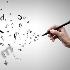 英検1級ライティング:高得点を取るエッセイの書き方