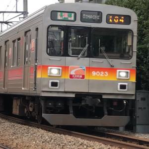 やべぇ!ドアが開かない!電車から降りられない九品仏駅を愉しむ!