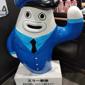 函館のSODAPOP(ソーダポップ)でGLAYグッズを買ってきた!