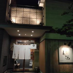 函館の寿司木はらがおいしい!予約必須でブログでも人気なお店