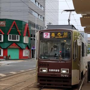 函館市電の乗り方を解説!