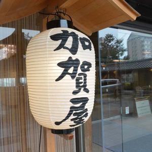 和倉温泉の加賀屋に宿泊した!天皇家御用達の高級老舗旅館を紹介