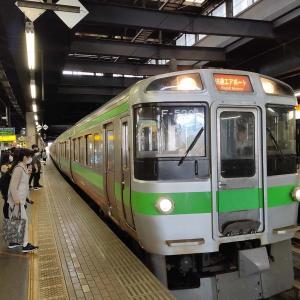 札幌から小樽までのおすすめの行き方を解説!
