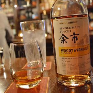 小樽でウイスキー余市が飲めるニッカバー リタの雰囲気がいい!