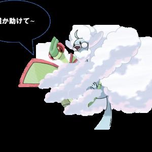 【ポケモンGO】メガチルタリスが優秀すぎる!? 対ドラゴン特化のメガブーストが魅力的!