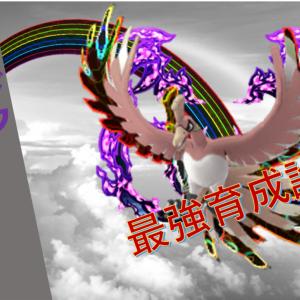 【ポケモンGO】 シャドウホウオウ の最強育成論! シャドウ と リトレーン はどっちが強い??