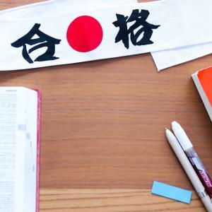 英検5級勉強法!塾なしでたった6か月で合格!【小学4年生体験談】