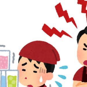 コロナ(緊急事態宣言)でスーパーのレジバイト辞める人多数