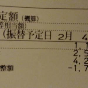 電気代6500円超えの衝撃