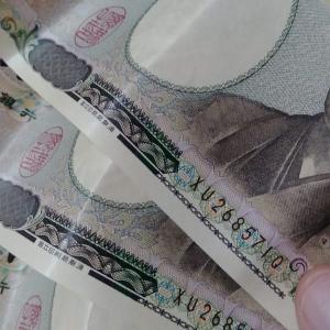 2月給料日と家計簿計画