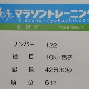 マラソントレーニング10km